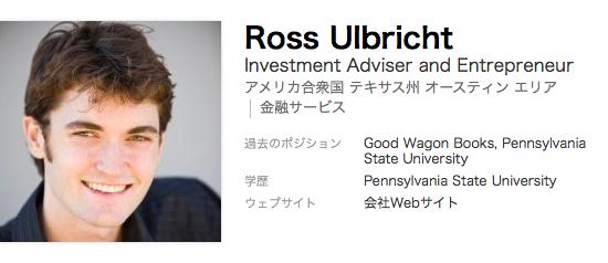 Ross Ulbrichit